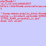 OM25 Magnetic Glazing Strip (Roll) - 30m, Brown