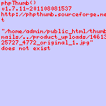 Omega Smart Canopy - 'Top Triangle' In-Fill Section for Sides of Canopy, 16mm Polycarbonate In-Fill Panels, White Frame